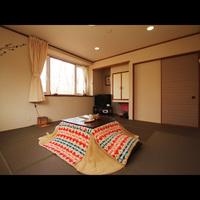 【204】 洋風畳のシックな和室*トイレ&洗面台付*禁煙