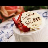 【特注ケーキ特典付きプラン】とちぎ和牛の絶品創作フレンチ♪1泊2食付き【2人のメモリアル旅行に】