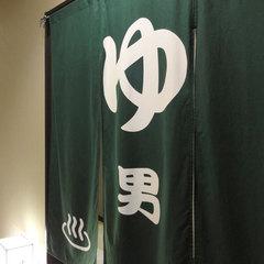 【 島根の旬食材に舌鼓。 】<期間限定>水質日本一!高津川の天然鮎の塩焼き×黒毛和牛しゃぶしゃぶ