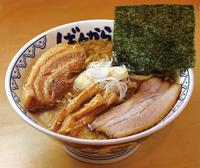 【朝夕2食セット】これで夕食には困らない!提携飲食店1000円分食事券プラン♪