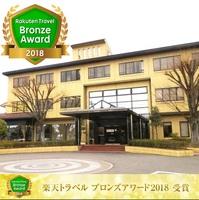 ◆定食コース◆各観光スポットへ車約20分 2019.10〜