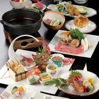 【スペシャル】山形の味覚を贅沢に!料理グレードUPプラン