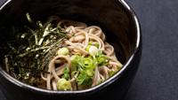 【2食付】仁摩の奥座敷♪季節の食材を使用した定番プラン!<貸切風呂無料>