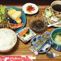 【QUOカード付/朝食付き】出張応援!貰ってうれしい特典付きプラン