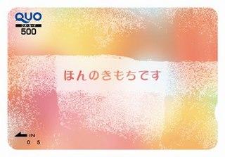 【クオカード500円分☆プレゼント】シングルプラン◇素泊り◇