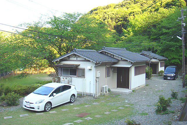 Minamiawa Sunline Mobillage Minamiawa Sunline Mobillage