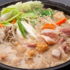【冬グルメ☆第2弾】地鶏の引きずり鍋プラン☆コラーゲンたっぷり!ポイント3倍!温かいお鍋を囲もう♪