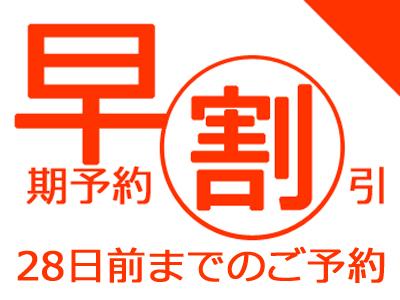 【さき楽28/朝食付き】離島ターミナルまで徒歩5分!