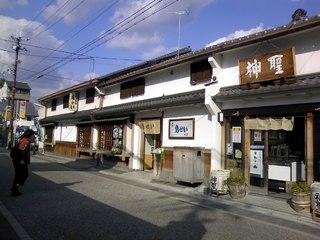 【平日限定】京都の出張・研修は伏見長家を独り占め平日連泊プラン