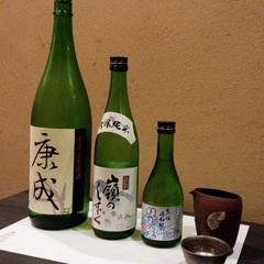 【利き酒セット付】川端康成ゆかりの地酒・愛好家目隠しテスト1位の希少酒も