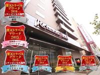 【春夏旅セール】☆北海道 春・夏旅☆札幌旅行に♪素泊りプラン