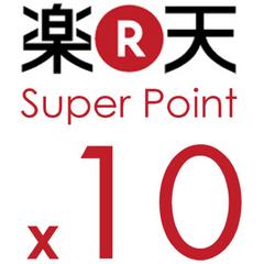 【楽天限定】【ポイント10倍・素泊まり】 ポイントマスター必見! 楽天ポイント10倍プラン