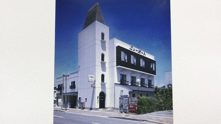 Shodoshima Business Hotel Newport Shodoshima Business Hotel Newport
