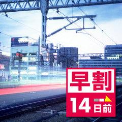 """リゾートホテル """"M倶楽部"""""""