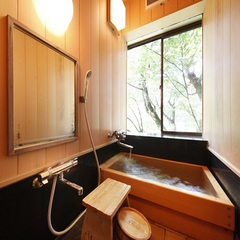 【HB】お正月プラン〜源泉檜風呂・トイレ付 8畳和室