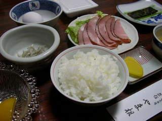 ☆彡ゆったりと・・・♪1泊朝食付きプラン☆彡 連泊にもおすすめ♪