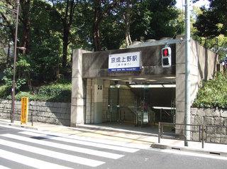 □■ビジネス・観光の拠点に!■□京成線上野駅池之端口より徒歩0分!一番シンプルな素泊まりプラン♪