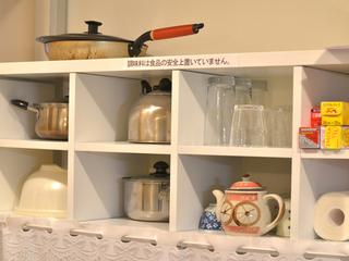 【ポイント5倍】 【3連泊以上割引】朝食材料無料サービス♪スタンダードプランの7%OFF!