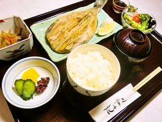 朝・夕【2食付き】プラン!!