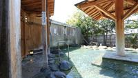 【直前割】1000円オフ♪レイトチェックイン21時迄OK!温泉で朝風呂と和朝食■一泊朝食付き