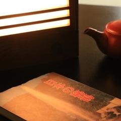 【ひとり旅歓迎/1泊2食】レトロとモダンを楽しむぶらり一人旅〜お料理基本〜【A】《貸切風呂無料の宿》