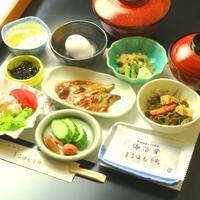 【朝食のみ】平日限定!からだに優しい和朝食プラン 〜星空を望む貸切露天無料〜