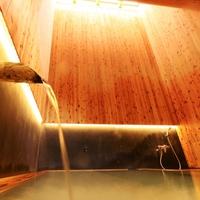 ◆JCDデザインアワード2016金賞受賞◆ 特典付♪玉肌の湯×デザイナーズ風呂 〜お料理基本〜【A】