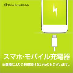 【素泊り】シンプルなホテルステイ♪JR赤羽駅より徒歩3分圏内!!