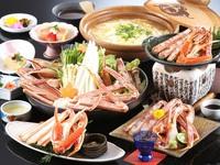お鍋を囲んでかにすきプラン&☆2種類の檜と石の貸切温泉も無料で☆