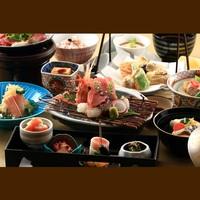 優雅な休日 露天風呂付客室と四季彩膳プラン
