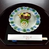 鎌倉・江の島観光に便利★江ノ電1日乗車券付きプラン【2食付】