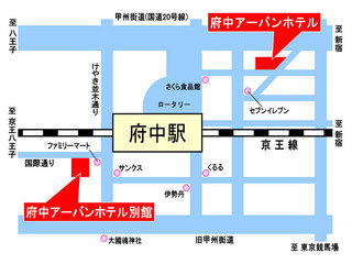 【素泊まり】・駅近!ベーシックプラン(無線wi-fi接続無料)