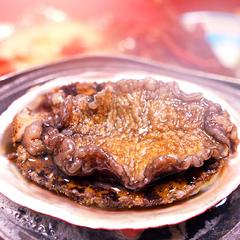 1回で2度おいしい♪ 伊豆の人気グルメ 『金目鯛』と『アワビ』を両方楽しむ贅沢プラン【1泊2食】