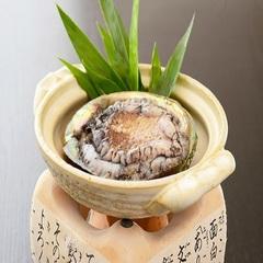【お料理選べるプラン】「金目鯛の姿煮」又は「あわびの踊り焼き」お好きなものをどうぞ♪