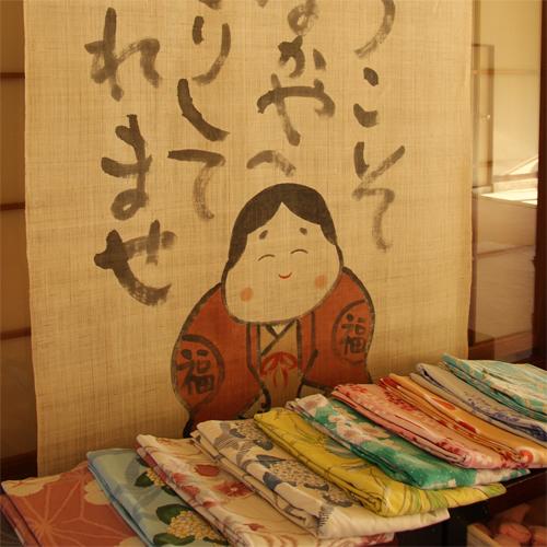 Асахи - Ikuji Onsen Tanakaya
