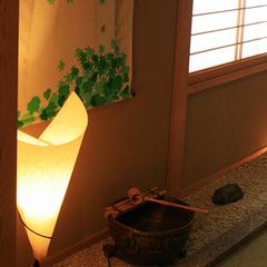 【離れ菊芳庵】霊泉を客室で!自慢の庭園を眺める石風呂付離れに泊まるスタンダードプラン◆平日限定