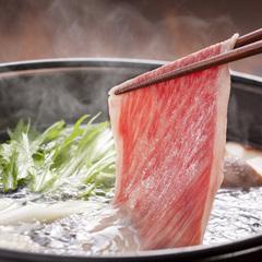 【特別棟:そっちのO-heya】とろけるお肉で大満足♪九州産特選黒毛和牛しゃぶしゃぶプラン