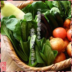 【冬春旅セール】【湯巡り&美食】スタンダード 自家製野菜をオーナーシェフが手がける創作懐石/個室食