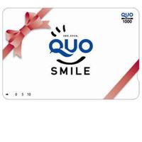 【QUOカード1000円付き】出張やレジャーに!全室Wi-Fi完備!中島公園駅から徒歩2分!朝食付