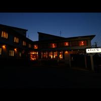 【お日にち限定☆タイムセール】直前予約歓迎♪素泊まりプランを特別価格で!!