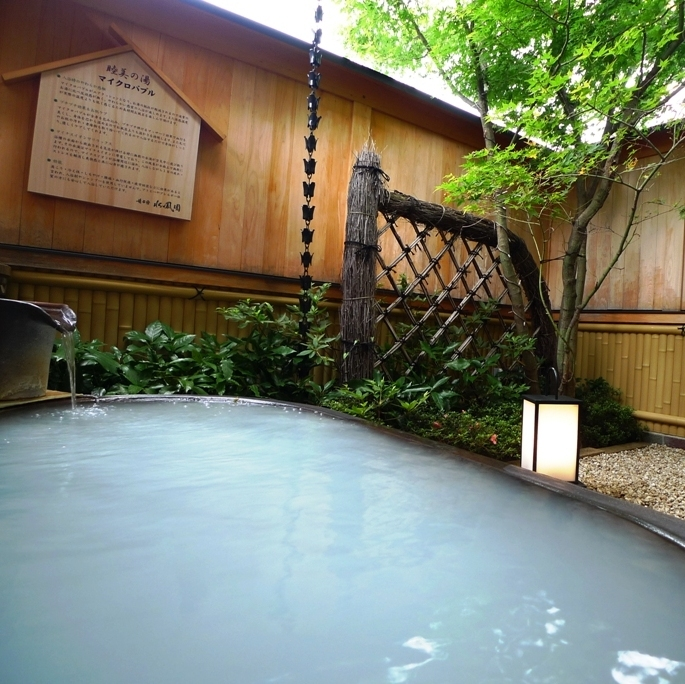 マイクロバブルで癒しの露天風呂♪貸切露天付き湯浴みプラン! 【ぎふ旅プレミアム】