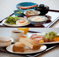 【楽天トラベルセール】5%OFF  朝食付ビジネスプラン
