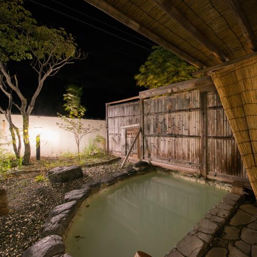 【天然温泉を愉しむ!素泊まりプラン】最終チェックインは21時までOK!24時間ご入浴が可能!