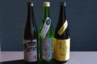 【美肌県しまねの地酒・県産米プレゼント】 素泊まりプラン