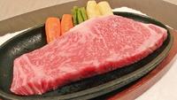 ●上杉膳プラン≪ステーキ≫●米沢牛150g!●霜降りの米沢牛から溢れる肉汁♪