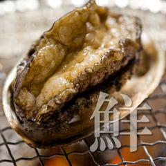 """【極上♪A5能登牛×至高♪能登あわび】""""極上の味覚""""食べ比べ懐石"""
