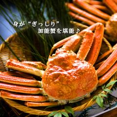 【ずわい蟹1杯付】冬の王様!『活ズワイ蟹』とのどぐろを《お部屋食》で堪能/3月まで期間限定