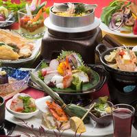 ≪贅沢プラン≫地元の食材満喫☆季節の贅沢創作懐石13品