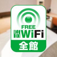 【出張応援】QUOカード(1000円分)◆幅150cmワイドベットで快眠/LAN接続無料!