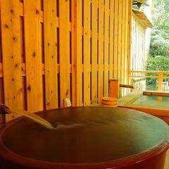 温泉三昧♪【1人分が半額♪】 源泉かけ流し お部屋に2つの露天風呂♪ 抹茶の露天風呂付客室